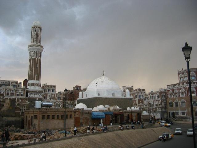 Jemen Yemen 2005